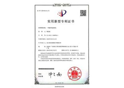 Design – Patent